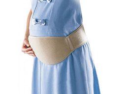 شکم بند بارداری