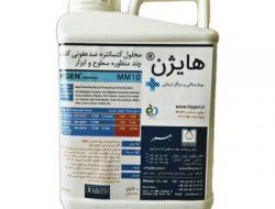 محلول سطوح و ابزار هایژن M10